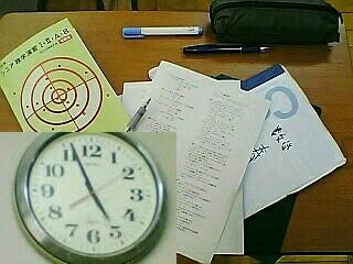 数学終わった!