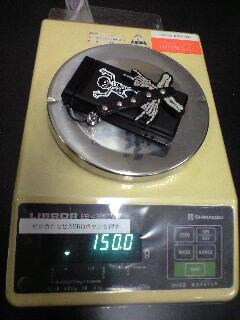 携帯の重さを計ったら、ぴったり150gでした(ストラップ付き)