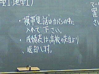 「携 with 草冠」LOL → 改行、からの読点 LOLOL (とよぽん、お待たせ Ver.)