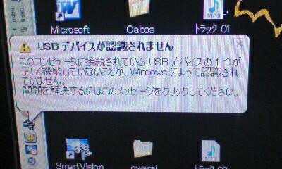 ペテロに限らず、皆様助けて下さい m(_ _)m(っていうか、このメッセージ、日本語的になんか違和感ない?)